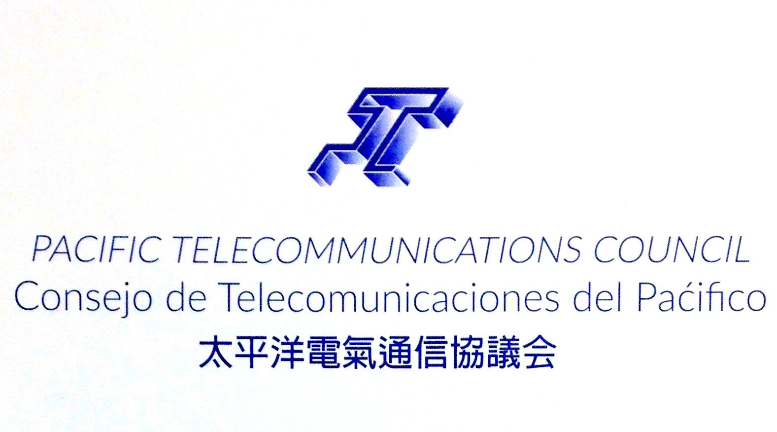Zenlayer joins Pacific Telecommunications Council (PTC)