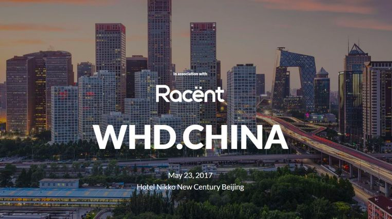 2017 Best Global Data Center Provider (WHD.china)