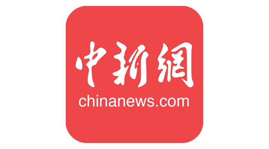 Blog | China News Service | Zenlayer